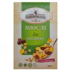 Мюслі до сніданку Новоукраїнка 400 г