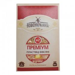 Пластівці вівсяні Новоукраїнка преміум №2  800г