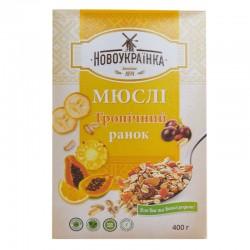 Мюслі Новоукраїнка Тропічний ранок 400 г