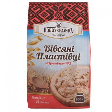 Пластівці вівсяні Новоукраїнка Преміум №2, 500г