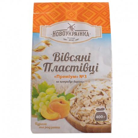 Пластівці вівсяні Новоукраїнка Преміум №3 Курага та родзинки 400г