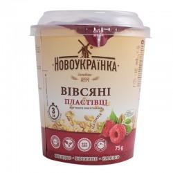 Вівсяні пластівці Новоукраїнка з малиною 75 г
