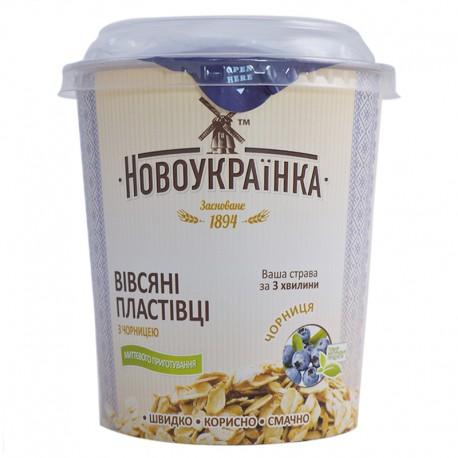 Вівсяні пластівці Новоукраїнка з чорницею 75 г