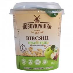 Вівсяні пластівці Новоукраїнка з яблуком та корицею 75г