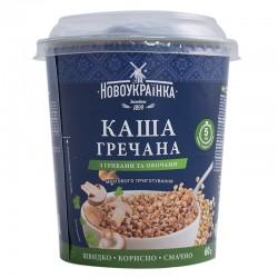 Каша гречана Новоукраїнка з грибами та овочами 60 г