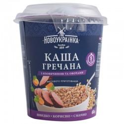 Каша гречана Новоукраїнка з яловичиною та овочами 60 г