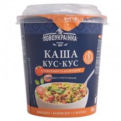 Каша кус-кус Новоукраїнка з томатами та базиліком 55 г