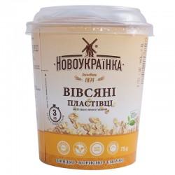 Вівсяні пластівці Новоукраїнка з цукром та сіллю 75 г