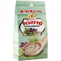 Суміш для приготування Різотто по-італійськи 300 г