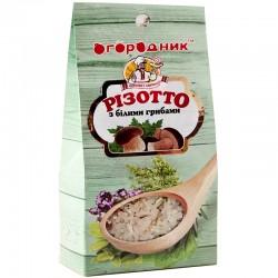 Суміш для приготування Різотто з білими грибами Огородник 200 г