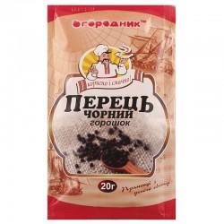 Перець чорний Огородник горошок 20 г