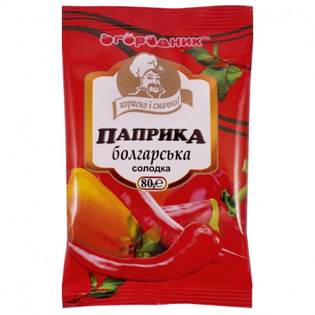 Паприка болгарська солодка Огородник 80 г