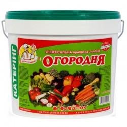 Приправа універсальна з овочів Огородник Огородня 6 кг