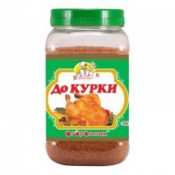 Приправа овочева Огородник До курки гриль 550 г