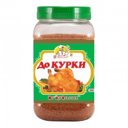 Приправа овочева Огородник До курки 550 г