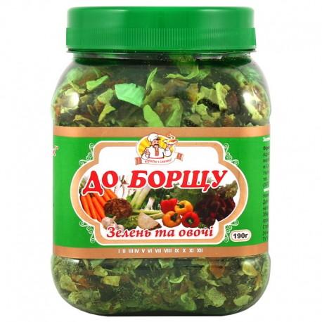 Зелень і овочі до борщу 190г