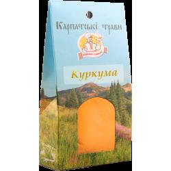 Приправа Куркума Огородник мелена 50 г