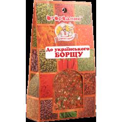 Приправа до українського борщу Огородник безсольова 50 г