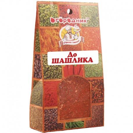 Приправа до шашлика Огородник 50 гр