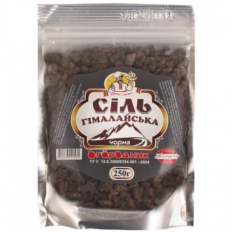 Сіль гімалайська чорна Огородник 250 гр