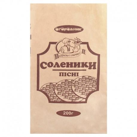Соленики пісні з кмином Огородник 200г
