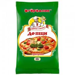 Приправа До піци Огородник 30 г