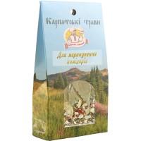Суміш спецій Огородник для маринування помідорів 30 г