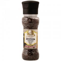 Перець чорний Огородник горошок в млину 90 г
