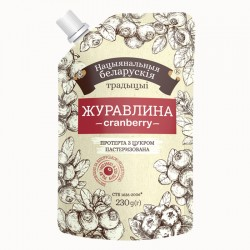 Перетерта Журавлина Національні білоруські традиції 0,230 г дой-пак