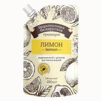 Перетертий Лимон Національні білоруські традиції 0,230 г дой-пак